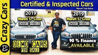 Maruti S - Cross Demo Cars For…