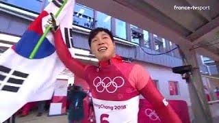 JO 2018 : Skeleton Hommes. Sungbin Yun offre à la Corée le premier titre olympique de ces Jeux !