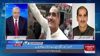 Program Nadeem Malik Live with Nadeem Malik, October 15, 2018 l HUM News
