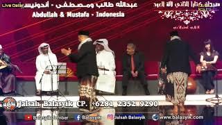 Video Balasyik Entertainment asal Jember Indonesia bikin gempar di Festival Katara 2nd Qatar download MP3, 3GP, MP4, WEBM, AVI, FLV Juni 2018