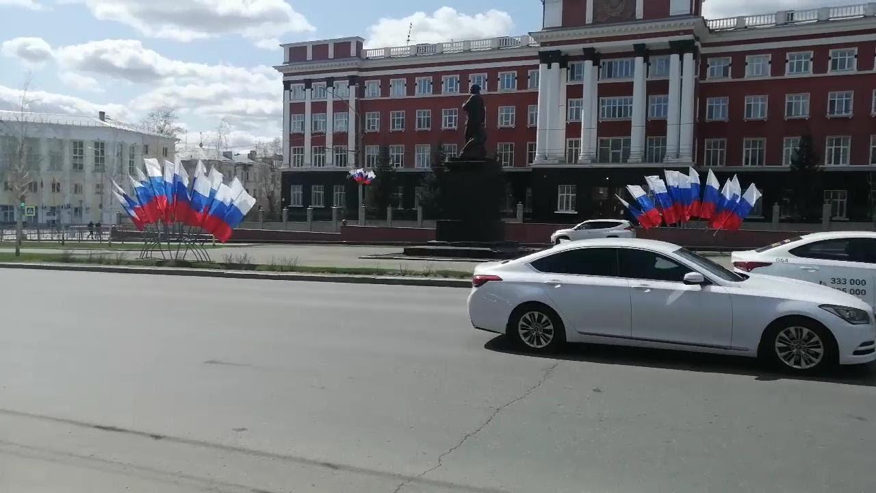 Прогулка по проспекту Ленина Барнаул  2 мая 2021