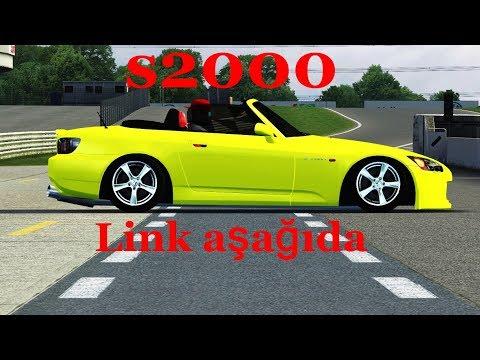 LFS s2000 Trailer