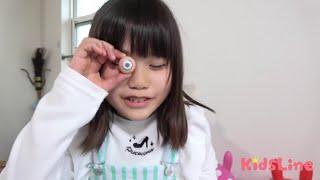 め が取れた?2 目玉チョコレート お返し大作戦 おゆうぎ こうくんねみちゃん pretend play eye pop out chocolate toy