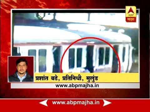 मुंबई : किरकोळ कारणावरुन वाद, लोकलसमोर ढकलून 56 वर्षीय प्रवाशाची हत्या