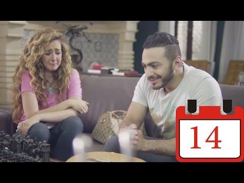 مسلسل فرق توقيت - الحلقة الرابعة عشر (١٤) - تامر حسني /Tamer Hosny