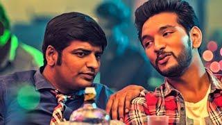 Hara Hara Mahadevaki Box office verdict is out | TK 482