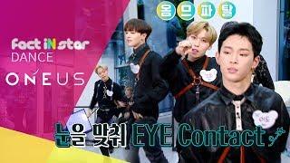 ONEUS cover BTS EXO TaeMin KARD mamamoo Twice KimDongHan