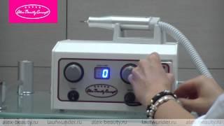 Аппарат с пылесосом RM-330 от Alex Beauty Concept (Германия) Thumbnail