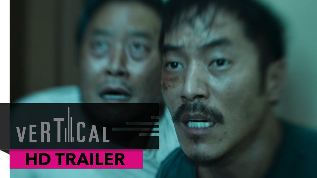 Phobias | Official Trailer (HD) | Vertical Entertainment
