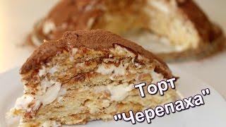 """Торт """"Черепаха"""". Самый вкусный и быстрый рецепт. ☆ Дастархан"""