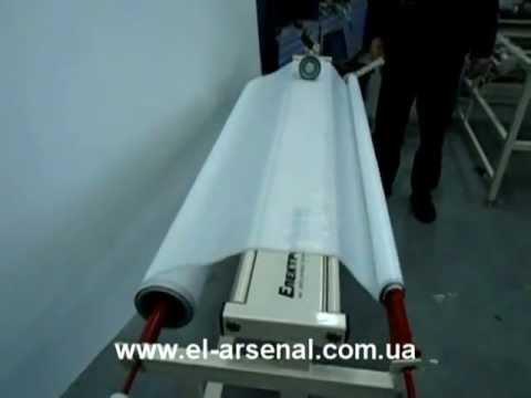 видео: Устройство перемотки пленок Ролл-МСРП (roll material rewinder roll-msrp)