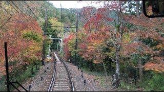 叡山電鉄 市原駅~もみじのトンネル~鞍馬駅 前面展望 Eizan Electric Railway fron Ichihara to Kurama (2018.11)