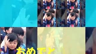 松岡はな18歳生誕メッセージ動画.