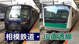 相模鉄道新横浜線 12000系12103編成 羽沢横浜国大駅→西谷駅間 前面展望