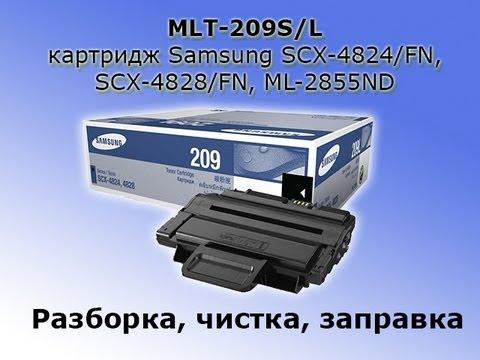 Драйвер на принтер samsung scx 4824fn