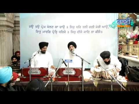 Bhai-Harjinder-Singhji-Srinagarwale-At-G-Sisganj-Sahib-On-03-Dec-2016