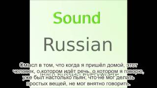 Learning Russian. Talking about expression