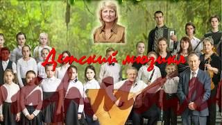 Детский мюзикл «Бармалей» ДМШ№9 Новосибирск