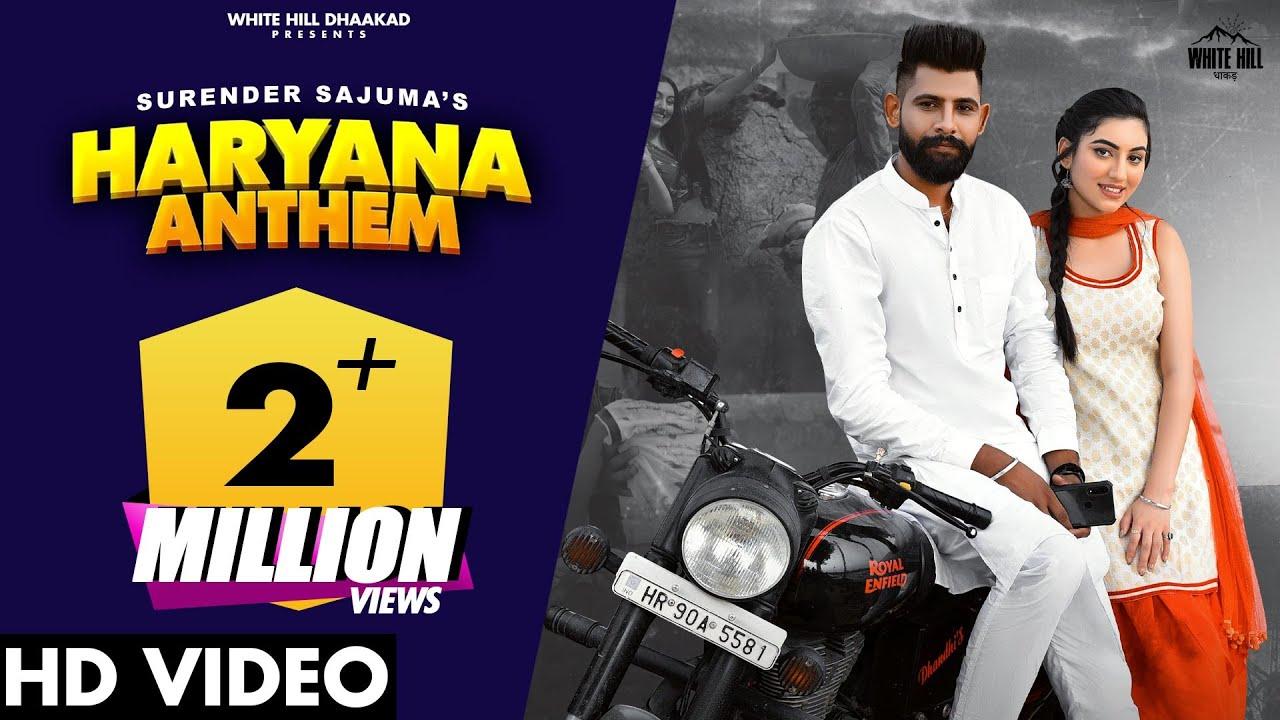 Haryana Anthem (Official Video) Surender Sajuma   MP Sega   New Haryanvi Songs Haryanavi 2021