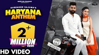 Haryana Anthem (Official Video) Surender Sajuma | MP Sega | New Haryanvi Songs Haryanavi 2021 Images