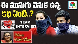Romantic Criminals Scandal #2 Team Exclusive Interview | Vinay | Mounika | Tollywood Movies