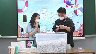 김미현국어학원 여름아 부탁해 이벤트 당첨 발표!