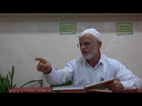 Ehli Dalaletin En Büyük Silahı Nükleer Bomba Degil.! İnsanları Yalnızlaştırmaları…(kısa Ders)