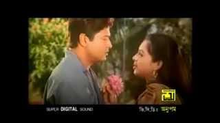 Jiboner Cheye Boro Prem Bangla Movie Video Song