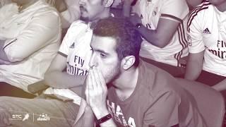 أجواء حماسية في نهائي الأبطال (ليفربول X ريال مدريد) من الجماهير السعودية