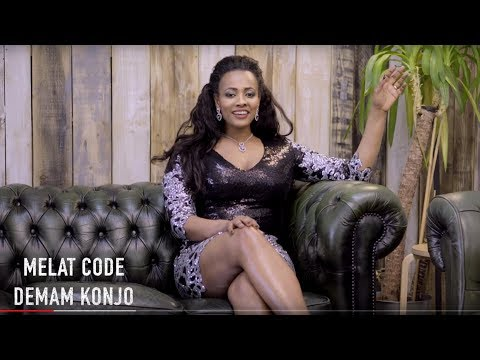 Melat Code - Demam Konjo - New Ethiopian Music 2017 (Official Video)