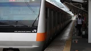 E233系代走ホリデー快速富士山1号 大月駅発車