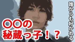 【KAT-TUN】誰からも好かれる亀梨和也 〇〇の秘蔵っ子だった!? チャンネ...