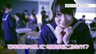 九州朝日放送が毎年制作するテレビドラマで、2012年3月24日放送...