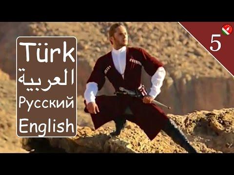 Abkhazian language: lesson 5