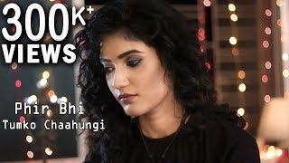 Phir Bhi Tumko Chaahungi - Half Girlfriend| Arijit Singh | Biswajeeta Deb | Female Cover Version