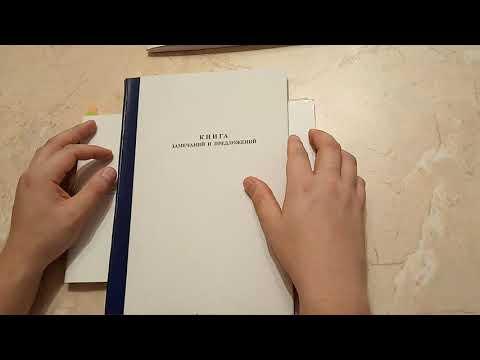 Книги для ИП РБ. Аграрий.бел