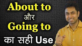 English Speaking Practice with Sentences | Hindi to English | Spoken English Learning Videos | Awal