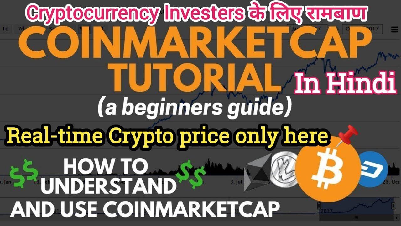 kaip atsiimti pinigus iš bitcoin trader btc 4 semestro rezultatas 2021