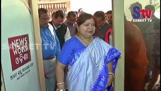 Odisha : News World Odisha office inaugurated in Balasore | Sanket Tv