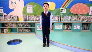Publication Date: 2021-03-01 | Video Title: 第72屆香港學校朗誦節粵語獨誦 冠軍 4C 黃信豪