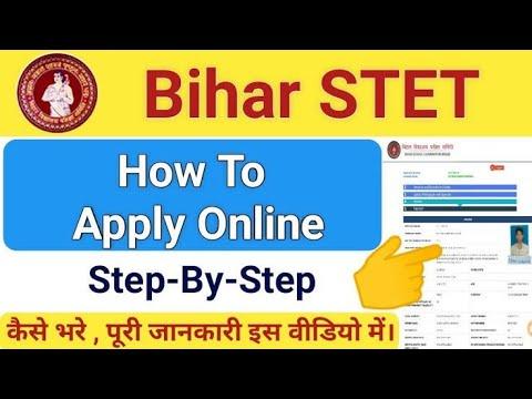 Bihar TET Online Form 2019 | Bihar STET Apply Online Form 2019 | How To Fill Bihar TET Form