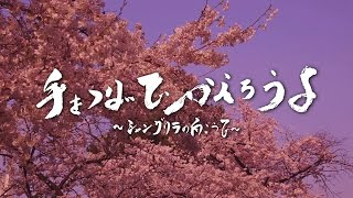 生きるとは、死とは、親とは、友とは、恋とは、 Hと銭の間にある大切な...