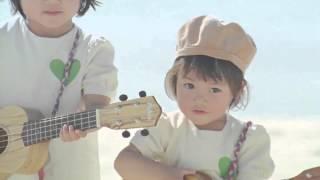 GREEN DA・KA・RA やさしい麦茶 『グリーンダカラちゃんとムギちゃん~海』篇 thumbnail