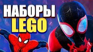 LEGO наборы по Человек-паук: Через вселенные / LEGO ФИЛЬМ 2 / LEGO 2019