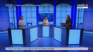 Россия 24. Пенза: как семья помогает в лечении наркомании