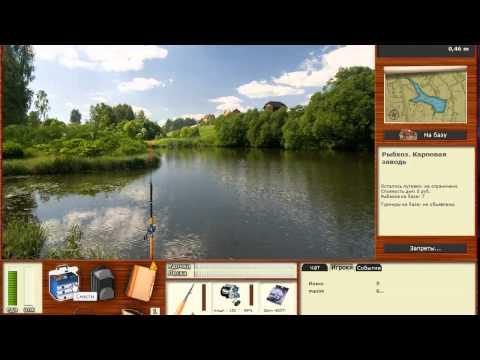многопользовательская рыбалка