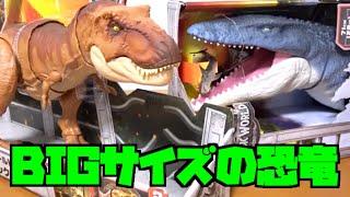 ジュラシックワールド 炎の王国 かなり巨大な恐竜のおもちゃ モササウル...