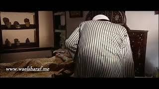 باب الحارة- فرح العكيد معتز بخبر حبل خيرية- وائل شرف- امارت رزق