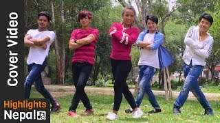Kutu Ma Kutu | New Nepali Movie Dui Rupaiyan Song Cover Video 2017 Ft. The All In One Group
