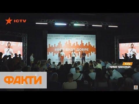 Пресс-конференция со штаба